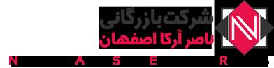 naser-arka-logo